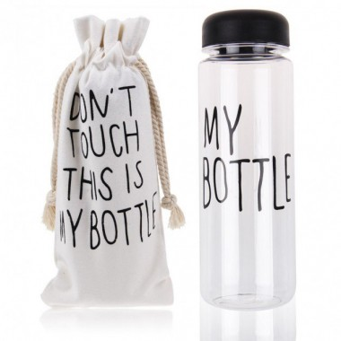 Бутылка для воды My Bottle с чехлом 500 мл