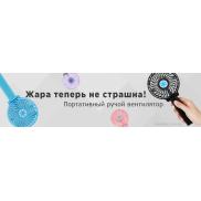 Портативный ручной вентилятор Memos handy mini fan черный