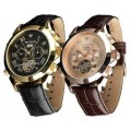 Наручные и карманные часы (5)